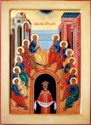 festa pentecoste