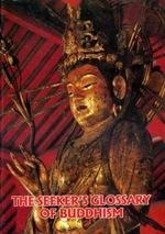 glossario buddhismo