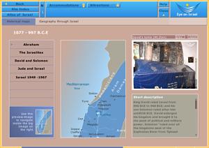 mappa-israele