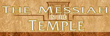 messia-nel-tempio
