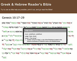 bibbia-ebraica