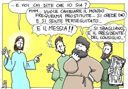 identità-di-Gesù