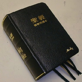 bibbia_cinese