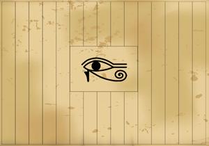 tomba egizia