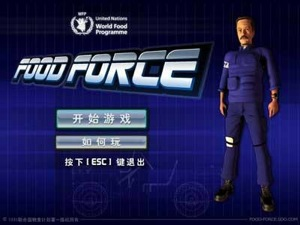 food force