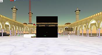 la mecca virtual