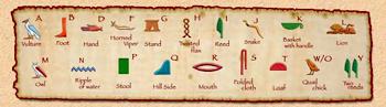 alfabeto-geroglifico