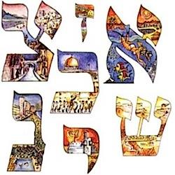 ebraico biblico