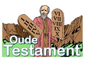 antico-testamento