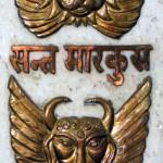evangelisti in hindi